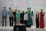 О конкурсе «Мама, папа, я – татарская семья!»