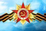 Афиша всех мероприятий в честь Дня Победы в Куйбышеве