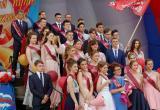 Единый День выпускника прошёл в Куйбышевском районе для 246 одиннадцатиклассников