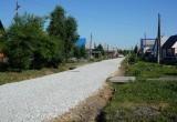 За ремонт дорог в ТОСах жители города выразили благодарность