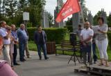 Митинг за сохранение Сквера им. Куйбышева прошел в Куйбышеве