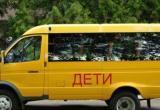 Новый микроавтобус купят для школы в Чумаково