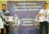 Воспитанники клуба «Корсар» приняли участие в Первенстве по рукопашному бою и показали отличные результаты