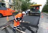 Ремонт автомобильных дорог г. Куйбышева продолжится в следующем году