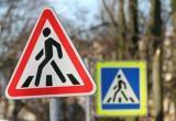 ДТП на ул. Закраевского: на пешеходном переходе двое пострадавших