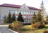 О созыве сорок четвёртой сессии Совета депутатов города Куйбышева