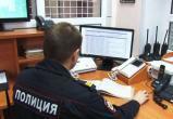 Полиция сообщает: итоги работы за неделю с 3 по 10 октября