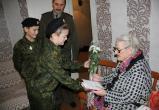 95-летие отметила участница Великой Отечественной войны Пермякова Агриппина Васильевна
