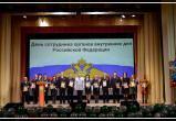 С Днём полиции поздравили праздничной программой сотрудников ОВД во Дворце имени Куйбышева