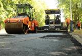Ремонт дороги в 8 квартале будет выполнен в 2020-м году