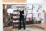 Более 80 произведений прозвучало на литературном фестивале в городской библиотеке