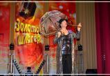 Солисты МБУК КДК достойно выступили на девятом фестивале-конкурсе «Золотой шлягер»