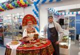 Куйбышевский район достойно представляет себя на международной агропромышленной выставке