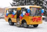Новый автобус для перевозки детей получила Абрамовская школа
