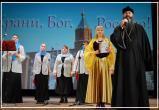 Благотворительный концерт состоялся в ДК имени Куйбышева