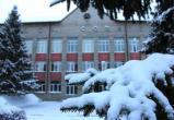 Обсуждали бюджет города Куйбышева на публичных слушаниях 17 декабря