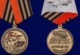 К 75-летию Великой Победы будут вручены Юбилейные медали 410 ветеранам Куйбышевского района