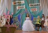Восемь конкурсанток показали себя на конкурсе «Умница и красавица – Весна 2020»