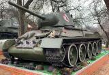 Боевой танк Т-34 будет установлен к 9 мая в Сквере Воинской Славы