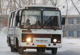 Движение автобусов будет производиться в штатном режиме
