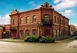 Музей города Куйбышева приглашает на свою виртуальную выставку!