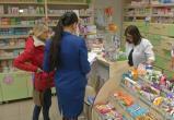 Куйбышевская прокуратура выявила нарушения в аптечном пункте