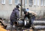 В Куйбышеве заменят 1 400 метров труб теплоснабжения: где и когда будут проводиться работы