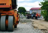Водителей просят быть осторожными из - за ремонта дорог в Куйбышевском районе