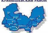Объявлен конкурс по созданию гимна Куйбышевского района