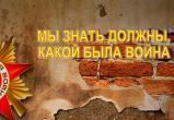«А в памяти мгновения войны…»: студентка медтехникума вошла в число победителей Всероссийского конкурса