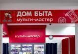 Куйбышевских и барабинских предпринимателей поддержит государство
