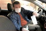 Новые случаи заражения: данные о коронавирусе в Куйбышевском районе и области на 5 июня