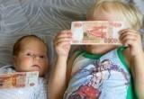 Хорошая новость: вдвое увеличили ежемесячные пособия по уходу за ребенком в возрасте до 1,5 лет