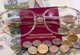 Пенсионный фонд в беззаявительном порядке повышает выплаты 80-летним пенсионерам