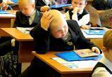 Власти рассказали, по каким правилам будут работать школы с 1 сентября