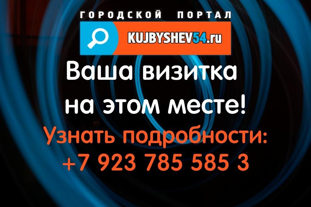 Фото Реклама-визитница